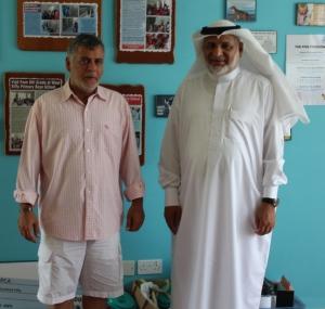 Muharraq Municipality & Mahmood